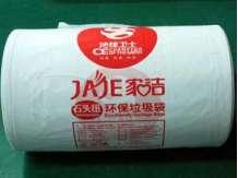 可降解環保塑料包裝系列 (5)